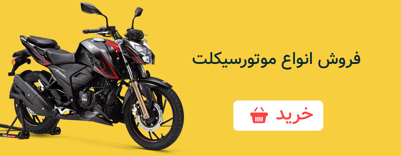 بنر موتورسیکلت دکترموتوری